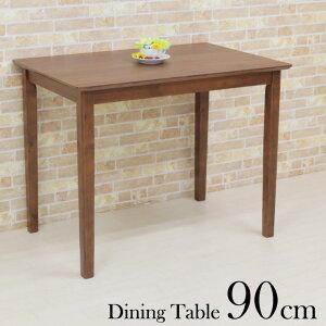 ダイニングテーブル 幅90×60 mt90-360wn MTウォールナット色/MT-WN ブラウン 長方形 コンパクト ミニ テーブル 1人用 2人用 単身 リビング スリム 北欧 食卓 おしゃれ モダン シンプル かわいい カフ