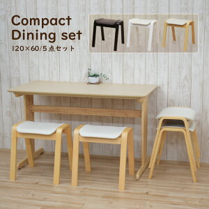 ダイニングテーブルセット 5点セット 120cm×60cm cpt120-5-hp14-361ダークブラウン色 ホワイト色 クリアナチュラル色 コンパクト 北欧 カフェ シンプル 4人用 おしゃれ 木製 2本脚 T脚 食卓 リビング