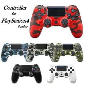 PS4 コントローラー プレステ4 互換品 ワイヤレス タッチパッド Bluetooth PlayStation4 イヤホンジャック付き