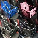 ペット用 ドライブボックス ペット用ドライブシート ドライブボックス 車用ペットシート カー用品 車載カバー 助手席用