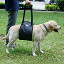 介護ハーネス 犬用歩行補助ハーネス リード 通気性抜群 階段登り 散歩用 老犬 障害犬 DOGLEMI