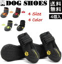 犬靴 ドッグシューズ ドッグブーツ 防水 中小犬に最適 TRUELOVE 4色