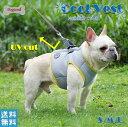 犬服 ハーネス クールベスト 冷感ベスト 冷却ベスト 熱中症対策 暑さ対策 お散歩