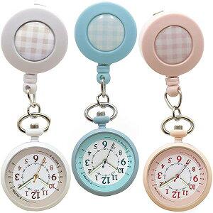 ナース ウォッチ リール クリップ GY017 キーホルダー かわいい 時計 懐中時計 おしゃれ バッグチャーム レディース 便利 看護師 機能性 光る 蓄光 脈拍 Nurse Watch ホワイト ブルー ピンク チェ