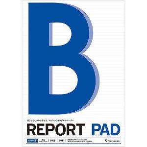 レポートパッド 滑らか 書きやすい A4 メモリ入 6mm罫 P141A ノート マルマン 文具 maruman メモ 持ち運び 便利 文房具 事務用品 仕事 会議 ミーティンング 記録 筆記用紙 罫 日本製 メール便 ポス