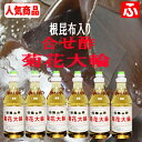 福山酢・菊花大輪1.8L×6本【あす楽(九州)】