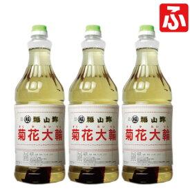 福山酢 菊花大輪(根こんぶ入り)1.8L×3本