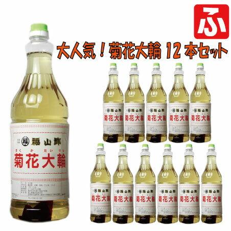 福山酢 菊花大輪(根こんぶ入り)1.8L×12本【あす楽(九州)】