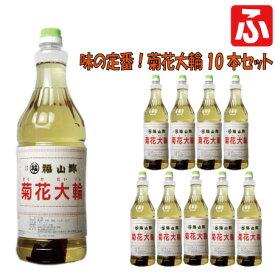 福山酢・菊花大輪(根こんぶ入り)1.8L×10本