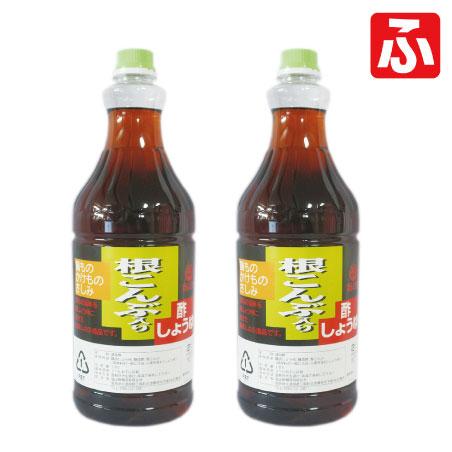 【福山酢】根こんぶ入り酢しょうゆ 1.8L×2本