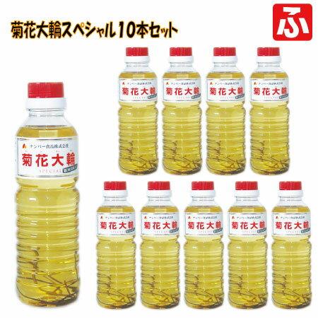 福山酢・菊花大輪スペシャル(羅臼産昆布入り)350ml×10本【あす楽(九州)】