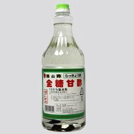 らっきょう酢・全糖甘酢(福山酢醸造)1.8L×1本