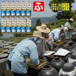 まるしげの福山酢(業務用)1.8L×12本