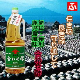 福山酢・合わせ酢(黒酢入り)ヤマシゲ 1.8L×1本
