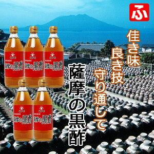 福山酢・鹿児島県産【薩摩の黒酢】500ml×5本