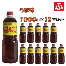 【まるしげ】合わせ酢 うま味1000ml×12本