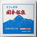 関平鉱泉【天下の名泉】霧島市・20L箱×1箱【あす楽(九州)】
