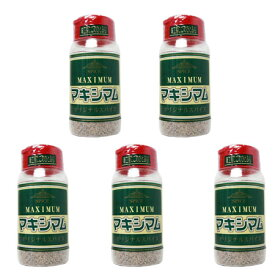 【送料無料】マキシマム 瓶タイプ 140g×5本