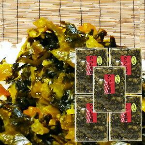 からし高菜・ちょい辛(大薗漬物)90g×5袋【送料無料】【メール便対応】