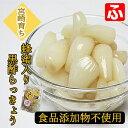 【宮崎育ち】蜂蜜入り黒酢らっきょう(大薗漬物)130g×5袋(送料無料)