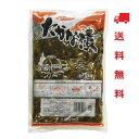 【送料無料】刻みたかな漬(大薗漬物)1kg×1袋【国産高菜使用】