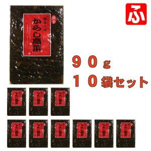 からし高菜・激辛(大薗漬物)90g×10袋【送料無料】