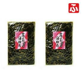 高菜油炒め(大薗漬物)400g×2袋【送料無料】【メール便対応】