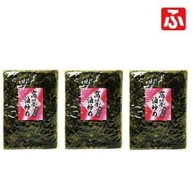 高菜油炒め「大薗漬物」400g×3袋【送料無料】【メール便対応】