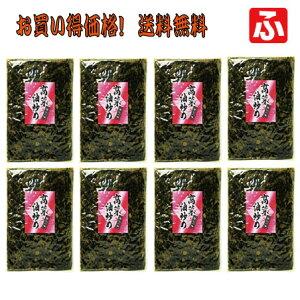 高菜油炒め(大薗漬物) 400g×8袋【送料無料】【お買い得価格】