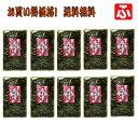 【送料無料】高菜油炒め (大薗漬物) 400g×10袋【お買い得価格】
