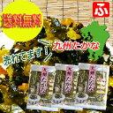 【送料無料】(太陽漬物)九州たかな220g×3袋【メール便対応】宮崎県都城市より出荷・美味しいたかな・タカナ・国産の高菜・人気のたかな漬け・高菜の漬物