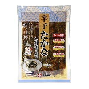 (太陽漬物)辛子たかな150g×3袋【送料無料】