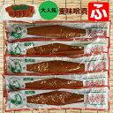 【送料無料】(上園食品)麦味噌漬け200g×5袋 (メール便発送)