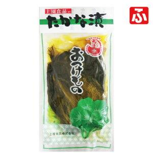 【送料無料】(上園食品)たかな漬・おつけもの(一枚物) 250g×1袋