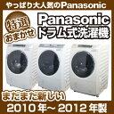 特選おまかせ! 中古 ドラム式洗濯乾燥機9.0kg〜 パナソニック限定 2010年〜2012年 ドラム式洗濯機 中古【代引き不可】