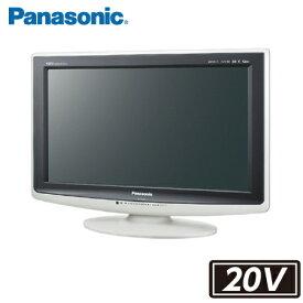 【売れてます!】液晶テレビ 中古 テレビ 20型 一人暮らし パナソニック Panasonic VIERA 20V型 20インチ 液晶テレビ TH-L20X1HT 地上・BS・110度CSデジタルハイビジョン ホテル仕様モデル