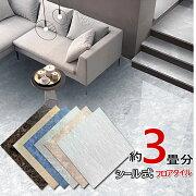 https://image.rakuten.co.jp/takarafune/cabinet/05122474/06380780/imgrc0093044160.jpg