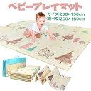 プレイマット ベビー ジョイントマット ベビープレイマット 折り畳式 持ち運びやすい無毒 無味 新生児折りたたみマッ…