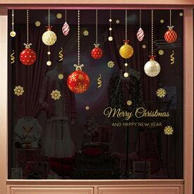 ウォールステッカー クリスマスオーナメント雪の結晶Christmas ボール オーナメント メリークリスマスハンドメイド ガラスステッカーおしゃれ 北欧 シール ウォールステッカー トイレ リビング 玄関 洗面所 店舗 お歳暮送料無料