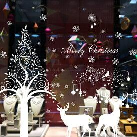ウォールステッカー クリスマス【ツリーやトナカイ柄 2枚セットホワイト】雪の結晶 シール式 クリスマスツリー装飾 壁紙 北欧 転写 装飾クリスマス店舗 ショーウィンドウカッティングシートウィンドウディスプレイガラスステッカー クリスマスプレゼントお歳暮送料無料