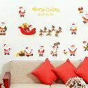 ウォールステッカー サンタクロス Merry christmas 小さなサンタさんがとても可愛い『サンタの夜』プレゼント ガラス…