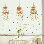 ウォールステッカー花壁紙シールサボテン植物花満開ガーデン剥がせる壁紙部屋飾りウォールステッカー防水おしゃれ雑貨ガラス窓賃貸店舗送料無料