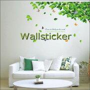 初回ウォールステッカー北欧木ツリー大きめサイズウォールステッカー北欧ウォールペーパーシールインテリアシール壁シール賃貸OK!P11Sep16