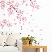 ゆうメール便送料無料ウォールステッカー桜壁紙2枚組満開の桜蝶と二本の桜の花セットウォールステッカーベッドルーム・リビングルームの背景防水壁紙除去でき壁飾りインテリア雑貨引越しギフト