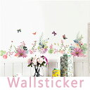 ウォールステッカー 花 木 植物 壁飾り壁紙シールwallsticker 貼ってはがせる シール 北欧 オシャレ 壁紙 身長計 子供…