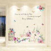 送料無料・あす楽ウォールステッカー花鳥鳥かご簡単に貼れる剥がせるシール壁紙wallstickerウォールペーパーインテリア雑貨春を感じるお花のモチーフが勢ぞろい*母の日プレゼントおすすめ♪