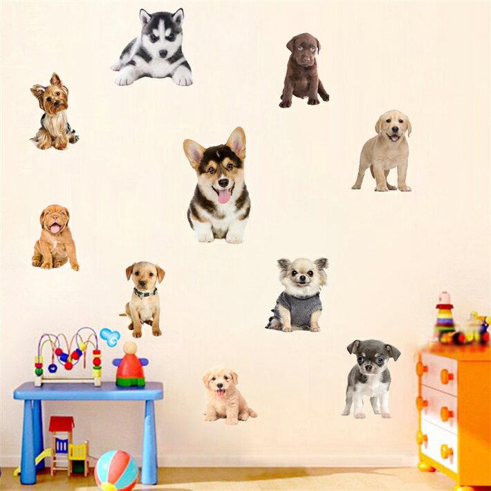 即納・ゆうメール便送料無料 ウォールステッカー ワンちゃん犬 わんちゃんの写真いっぱい wall stickerウォールペーパー シールインテリア 壁紙 シール 賃貸OK はがせる 剥がせる DIY 模様替え壁紙シール ウォールシール 3D