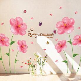 ウォールステッカー 花 ハイビスカス 壁紙シール 剥がせる 壁紙 部屋飾り 春 ウォールステッカー 大きサイズ200cm×120cm【賃貸OK】送料無料