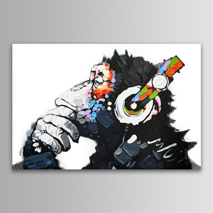 アートパネル 絵画 チンパンジー 白黒 動物キャンバスファブリックパネル 絵画 壁飾り インテリア モノトーン油絵用 Airbnb 民泊 シェアハウス 装飾 プリキャンバス木枠付き横75cm×縦50cm 送料無料・あす楽