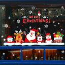 送料無料 ウォールステッカー サンタクロース Merry christmas クリスマスツリー ウォールステッカー クリスマス イン…